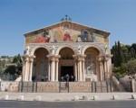 Jerusalén, Basílica de la Agonía