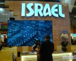 Fitur-2013-Stand-Israel