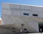 Portal online dedicado a los museos de Israel