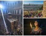 Semana Santa Israel
